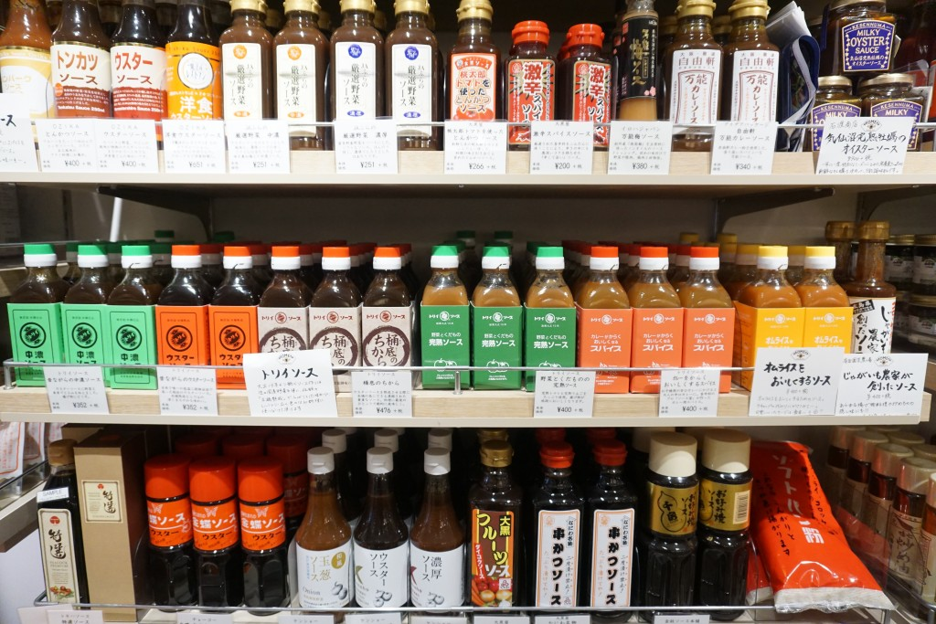 A display of sauces