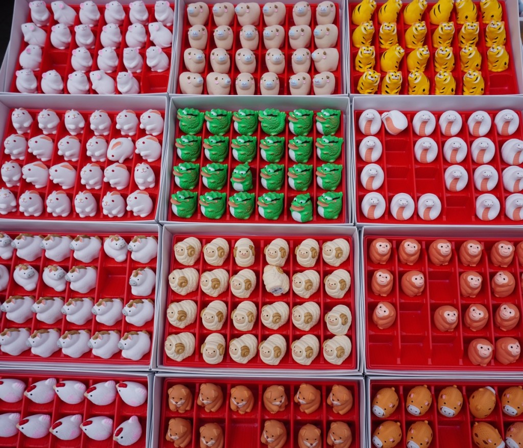 Japanese sweets.