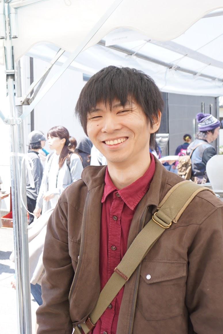 Yuta Uchida