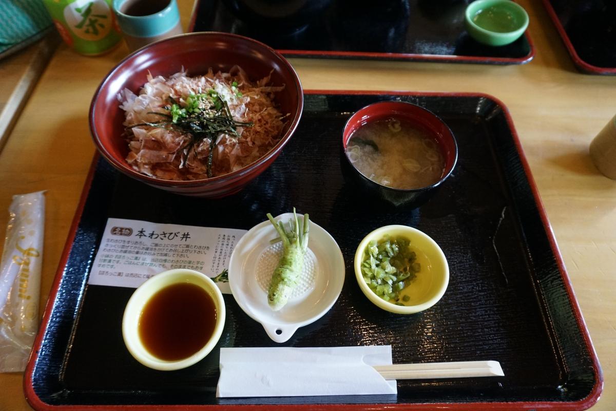 wasabi don