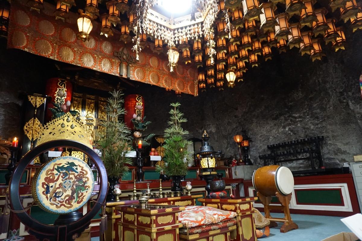 inside Kiyotaki