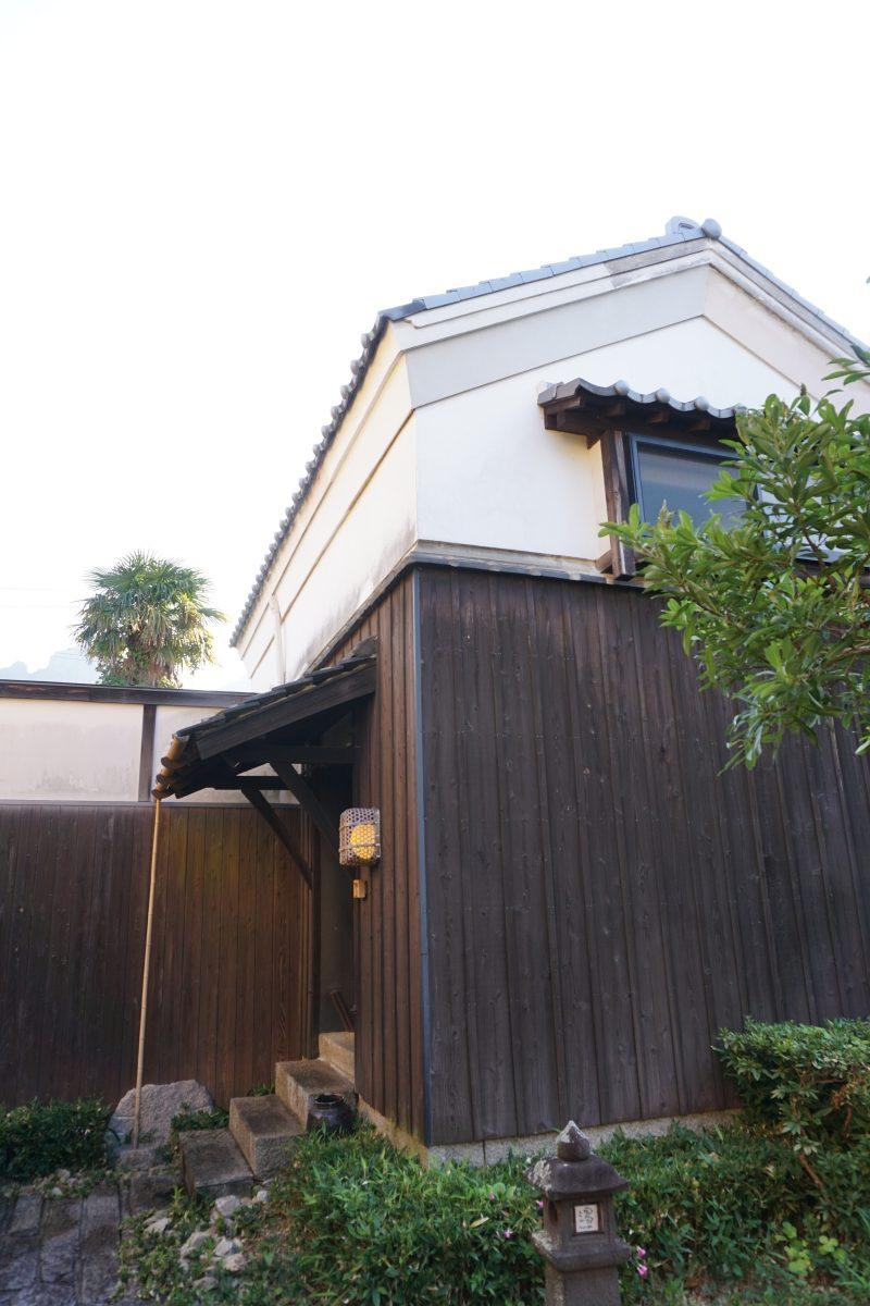 Kura at Shimayado Mari