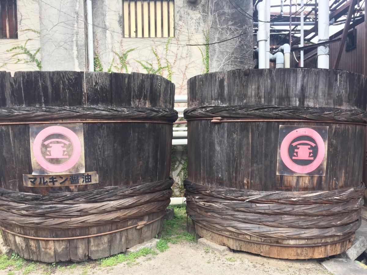 shoyu barrels