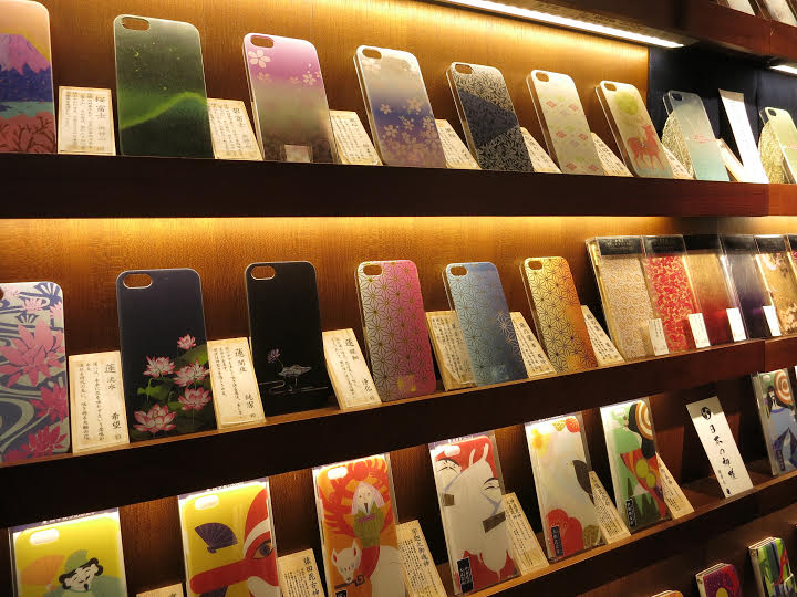 smart phone covers at Iwakura at Narita