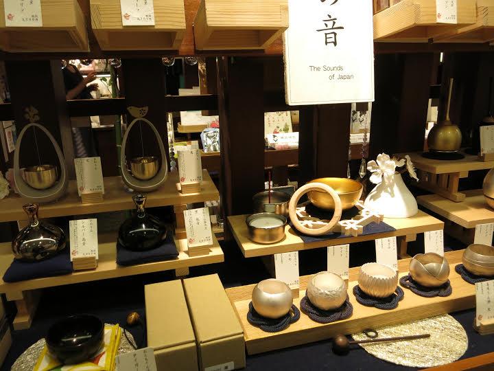 meditation bells