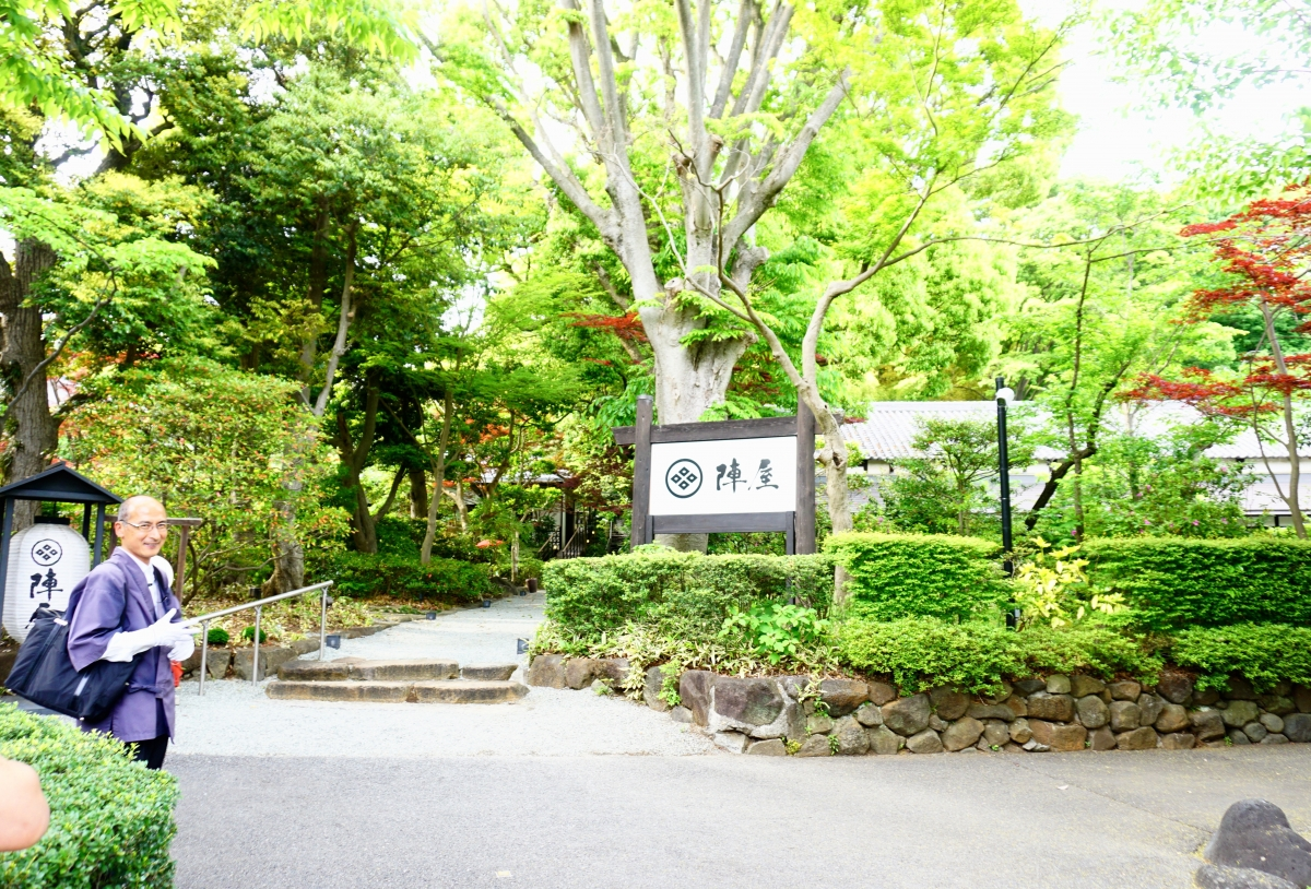 entrance to jinya