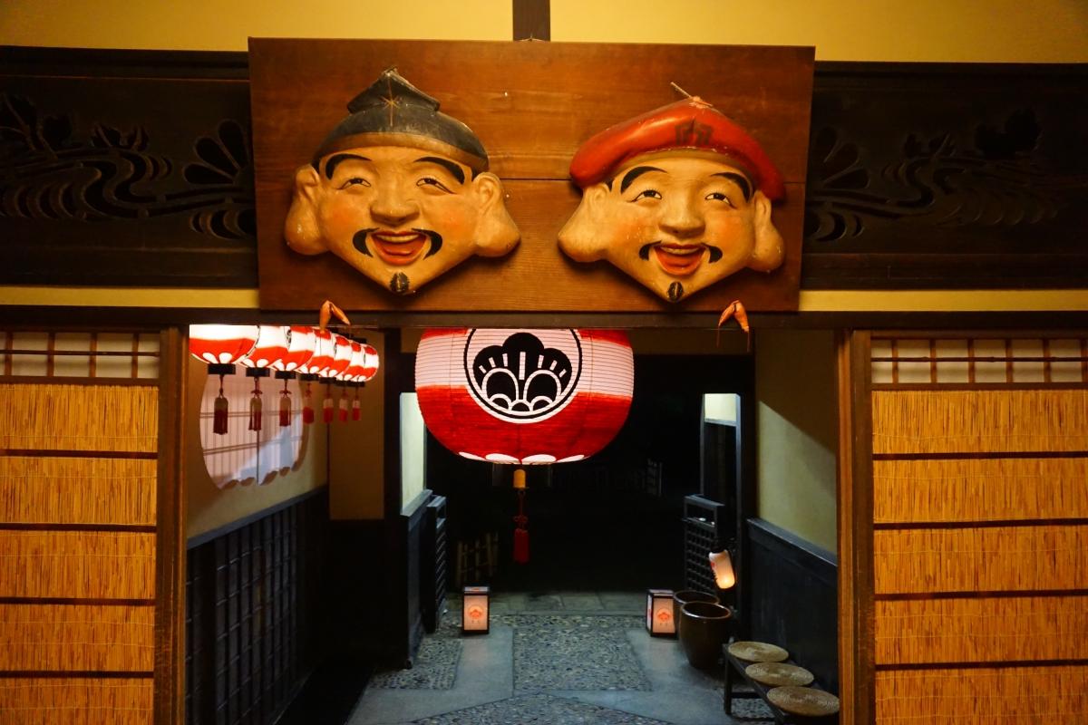 kagetsu entry