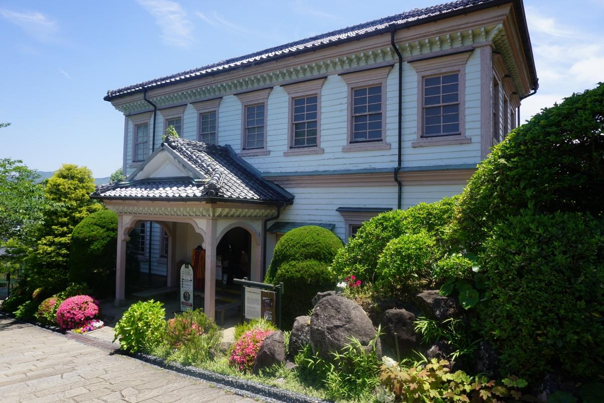 former residence