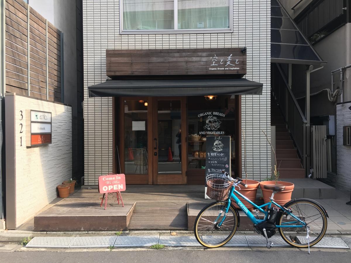 Ebisu bakery