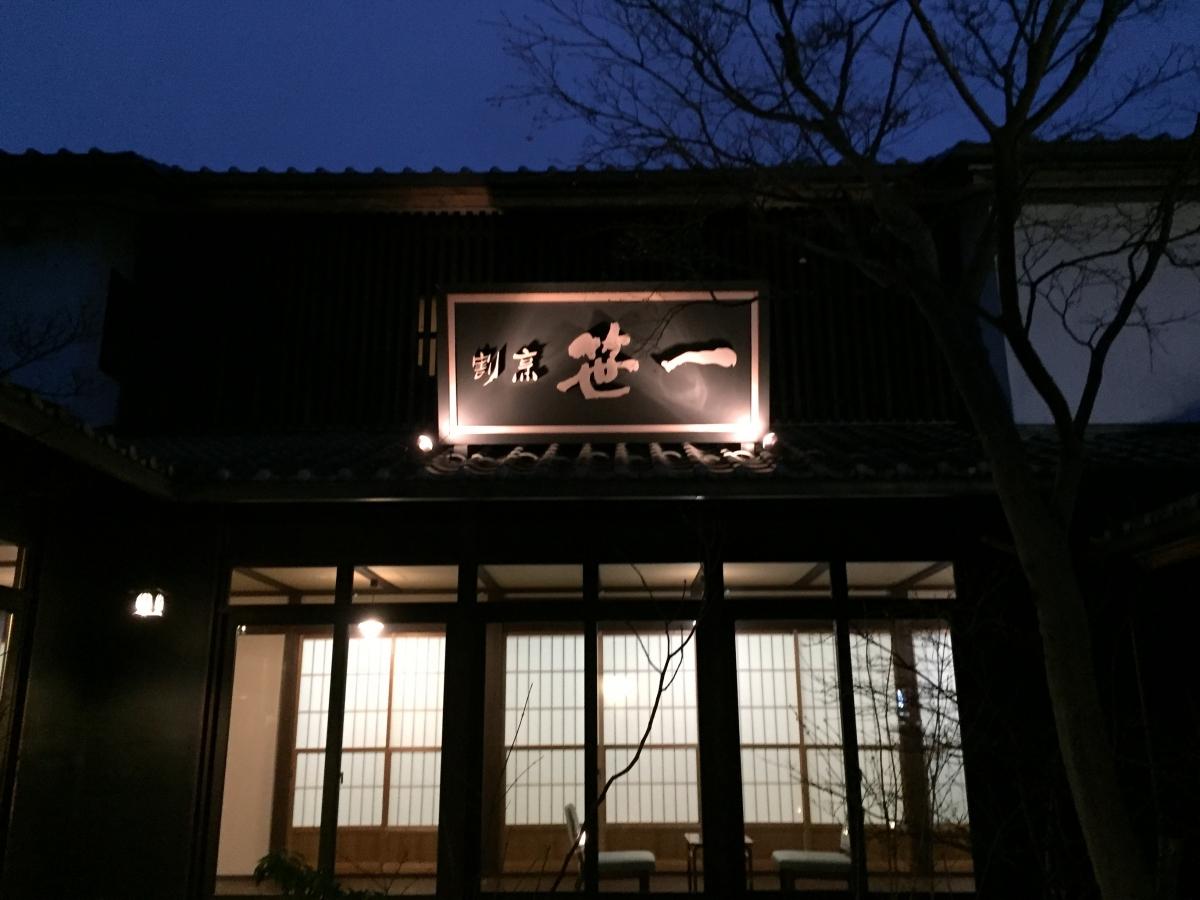 sasaichi near mt fuji