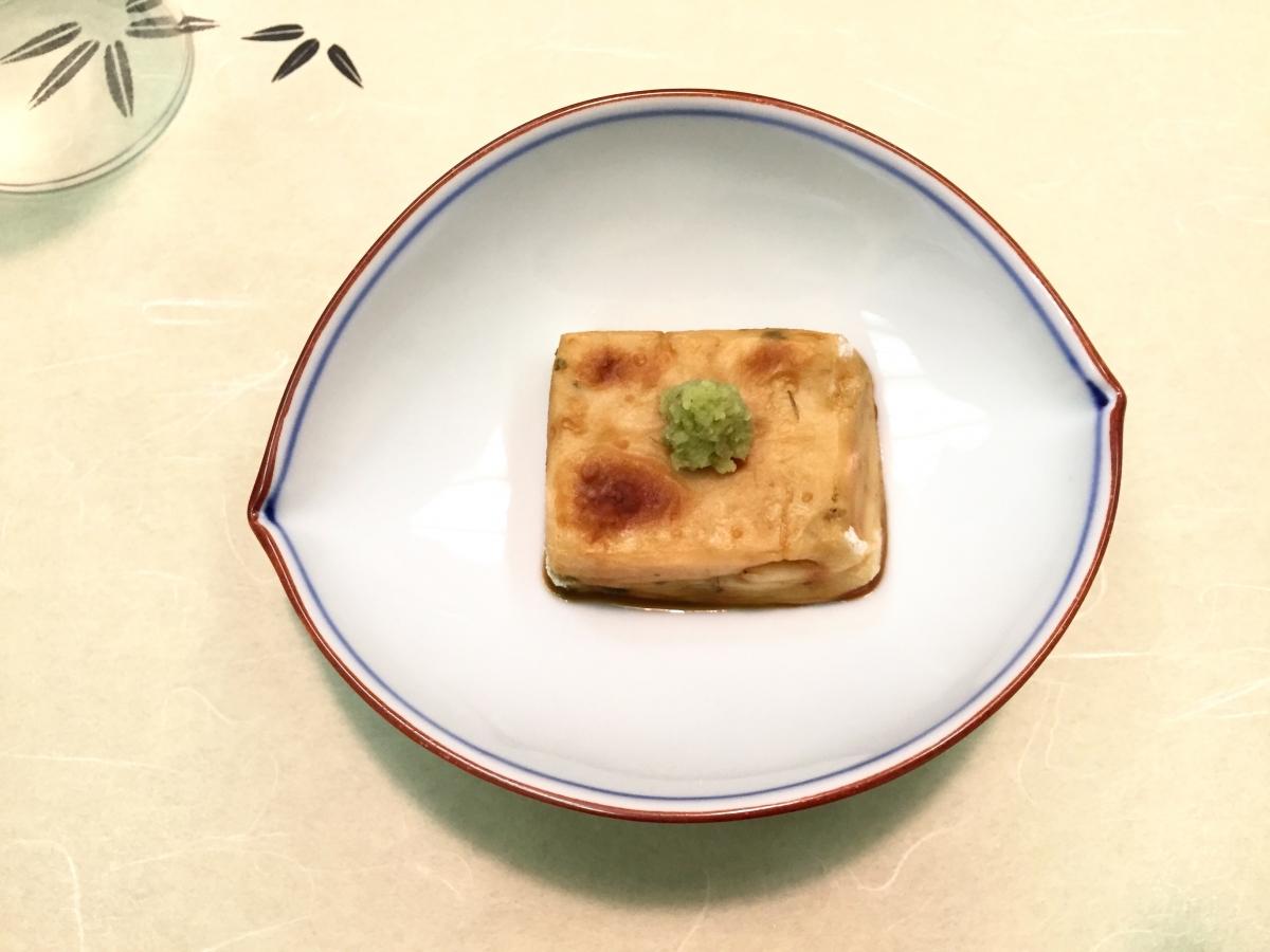 goma-dofu