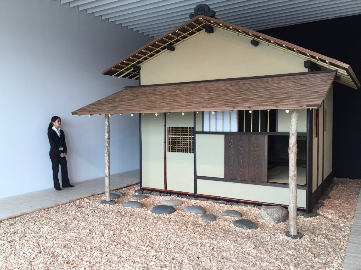 """Tai-an at """"Japan in Architecure"""""""