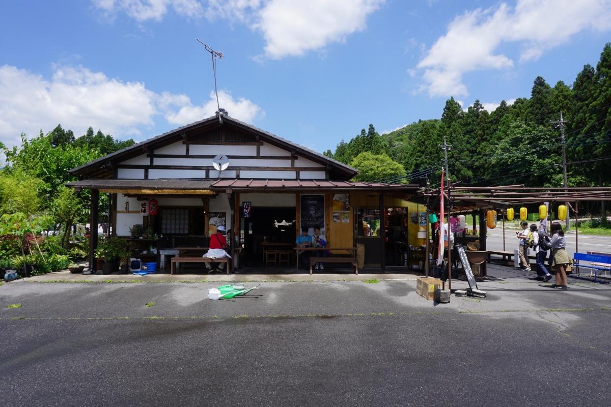 Kinugawa boat ride