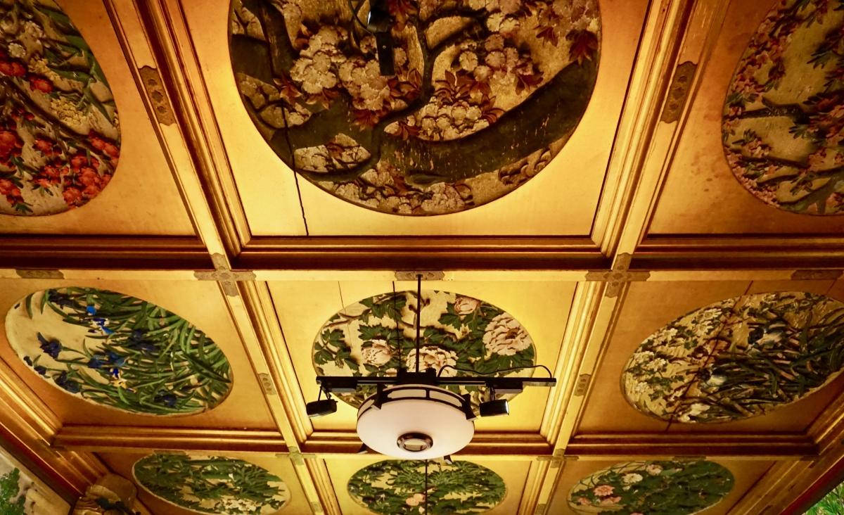 gyoshonoma ceiling