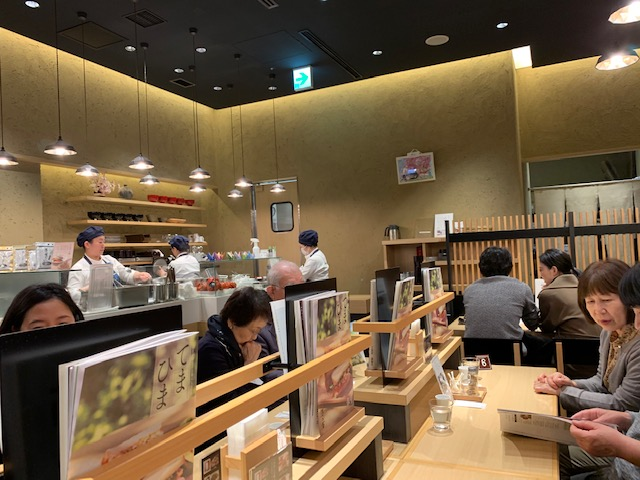 kayanoya interior
