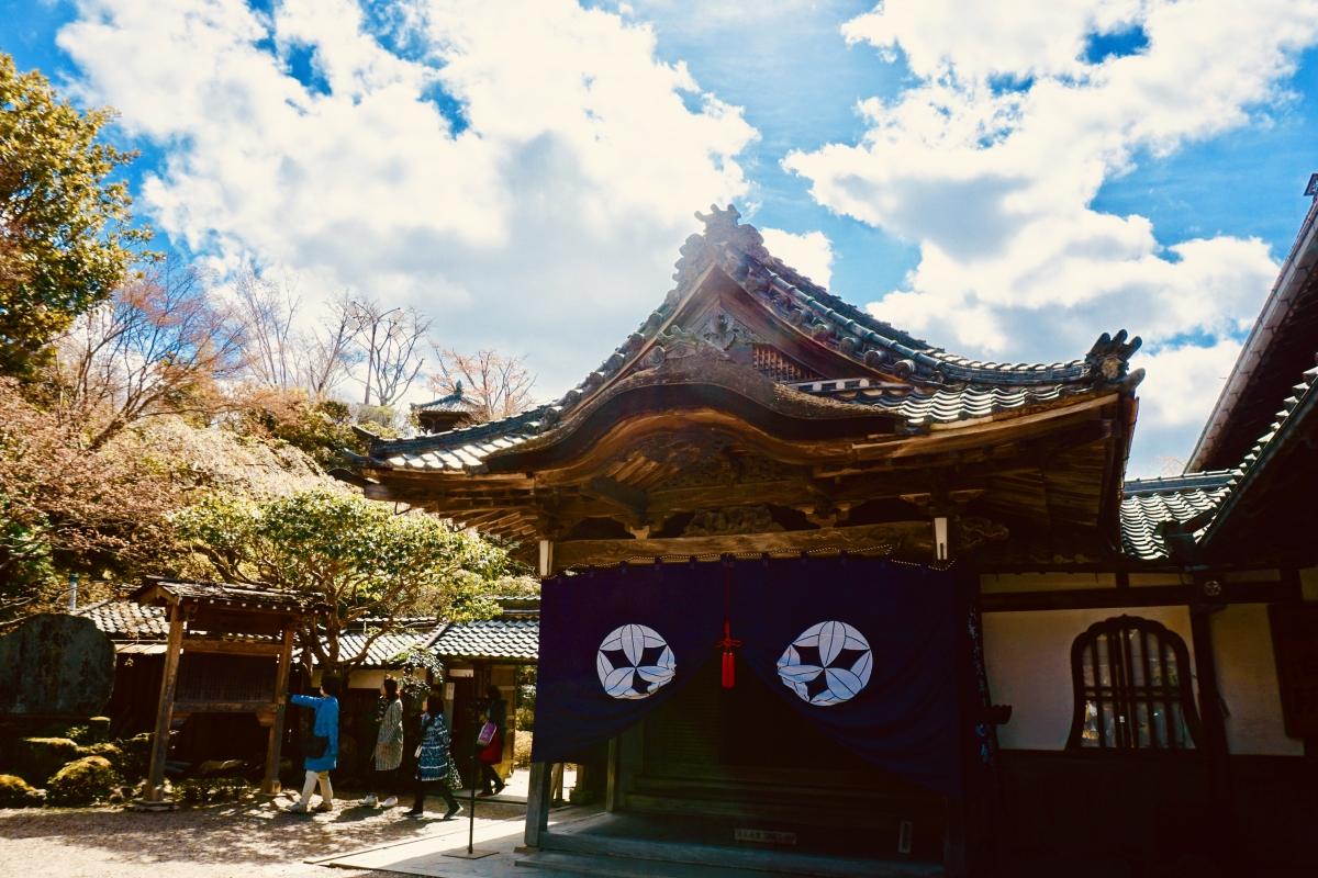 Yoshino Chikurinin