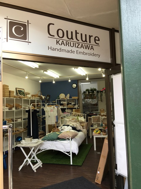 Karuizawa shopping