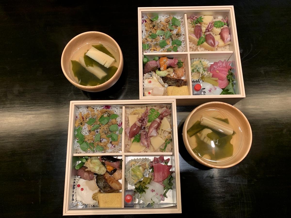 gourmet bento with osumashi